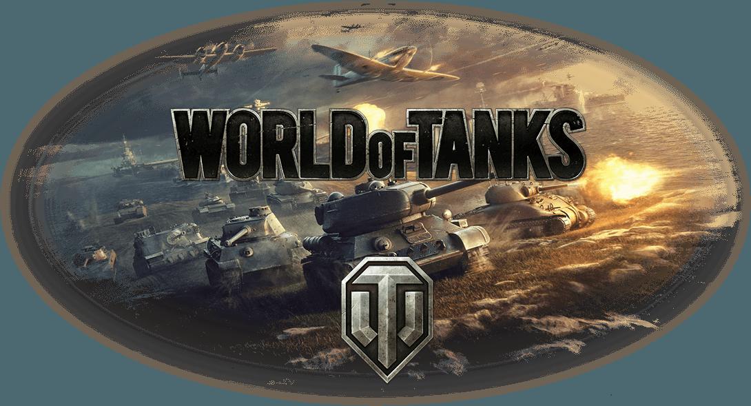 Esports-World-of-Tanks-Edropian