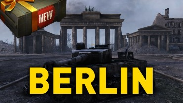 WoT New Berlin Map Overview – World of Tanks 10.0 Rubicon update